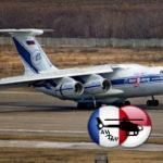 ПМЗ выпустит 500 двигателей ПС-90А76